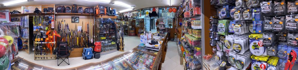 tienda pesca portillo 3d