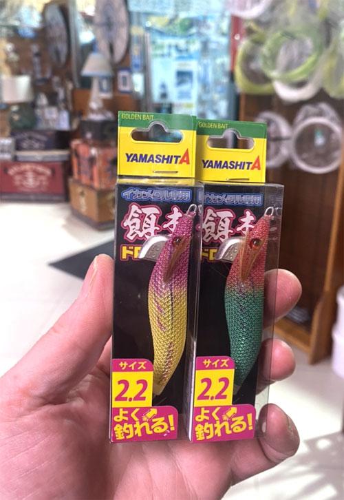 yamashita-egi-dropper